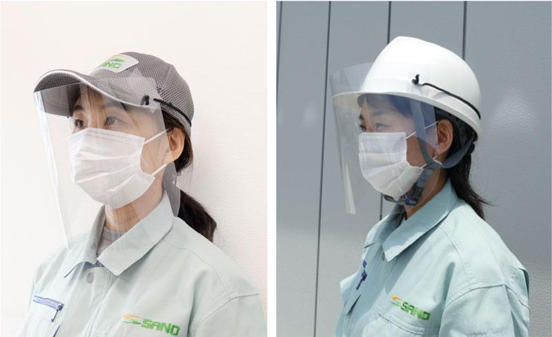 帽子・ヘルメットの上から着用できるフェイスシールドです